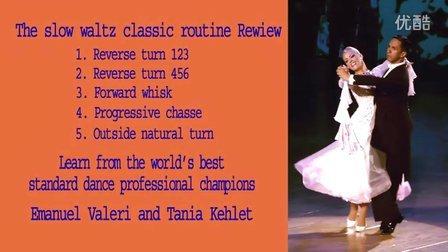 慢动作演示 摩登舞华尔兹经典步 - Waltz classic routine review