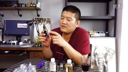 开开的烟油实验室 No.1 自制烟油基础知识 禽兽蒸汽(BeastVape)出品