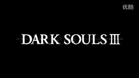 【小猪dobi】黑暗之魂3(BOSS战)完丨王魂的化身