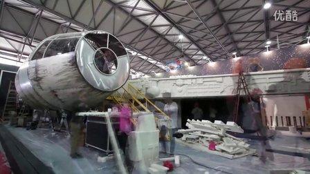 Star Wars - Millennium Falcon Exhibition
