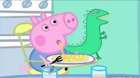 小猪佩奇要照顾小弟弟,乔治生病了吗?粉红猪小妹能看好乔治吗?