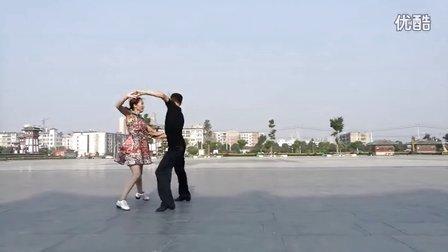 三步踩楚风 中国汉城交谊舞队张永军 梅艳