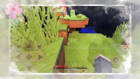 『雨溪Rain』--跑酷地图--《逗你玩史诗跑酷》EP1