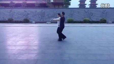 三步踩 中国汉城交谊舞队张永军时怡