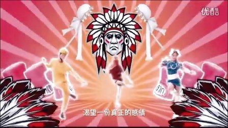 当明明白白我的心遇上日本热舞