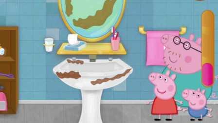 小猪佩奇清洗浴室,要有耐心才能做好家务哦