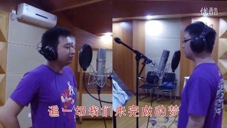 广州二中初中部2016届毕业典礼节目视频:放心去飞