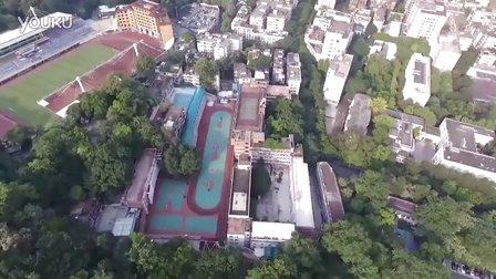 广州二中初中部2016届毕业典礼串场视频(下)