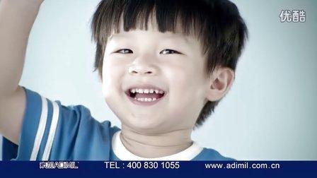 合生元60s-素加ADMIL广告片