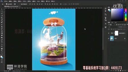 PS情人节海报设计