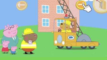 小猪佩奇家里建房子,粉红猪小妹也要亲手做一部分呢?她家房子会是怎么建的呢?