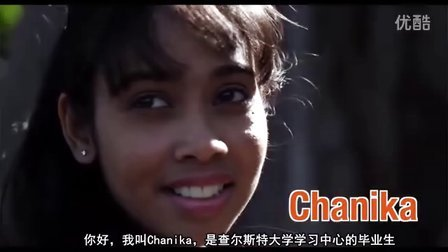 查尔斯特大学学习中心毕业生 – Chanika