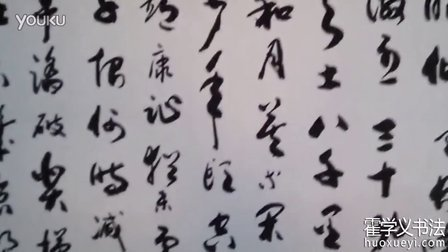 河北书法家霍学义书法作品 - 满江红(四尺横幅)