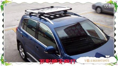 途观行李框 宏发suv外饰改装 途观旅行架 途观车顶架