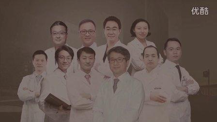 深圳阳光整形美容医院专家团队