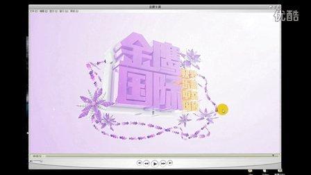 AE教程/C4D教程电视包装片头案例制作