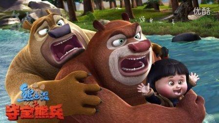熊出没小游戏 熊出没光头过障碍