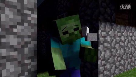 僵尸的生活 - Minecraft 我的世界动画