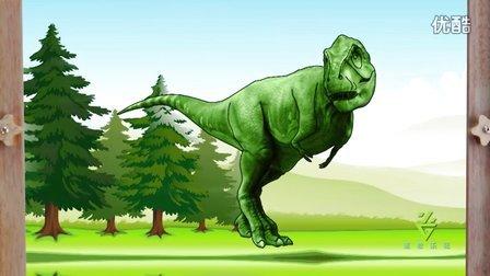 【霸王龙】 恐龙战队 侏罗纪公园