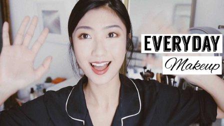 我的日常妆容分享丨My Everyday Makeup丨Savislook