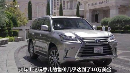 【中文】MotorTrend试驾新款雷克萨斯LX570