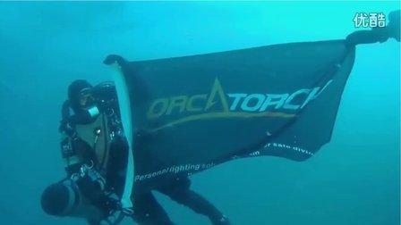 OrcaTorch,安全潜水照明方案服务商
