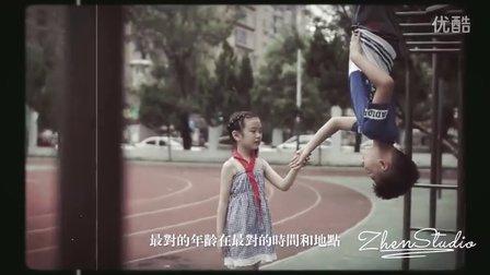 真映像「王卓异+翁瑞婕」婚礼开场/迎亲快剪