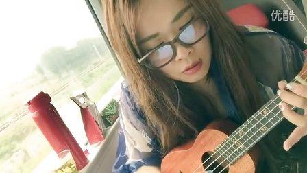 谢春花借我ukulele尤克里里弹唱