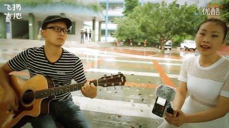 《同桌的你》吉他弹唱 马春梅+飞扬吉他+南部中学 初2014级 22班