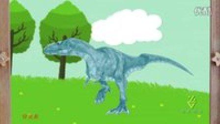 【分支龙】恐龙战队