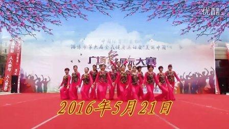 汇金广场舞队《美丽中国我的家》