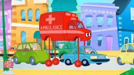 双语动画游戏我的变形宠物墨菲会飞的救护车
