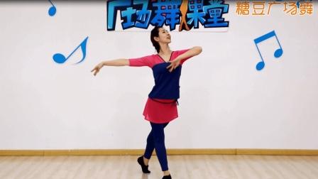 柔美形体舞《恋人心》糖豆广场舞课堂