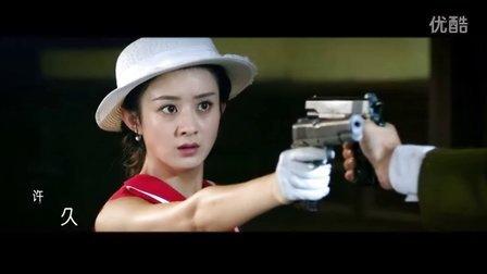 """赵丽颖献唱《胭脂》主题曲《心念》MV曝光 携手陆毅演绎""""三高""""CP"""