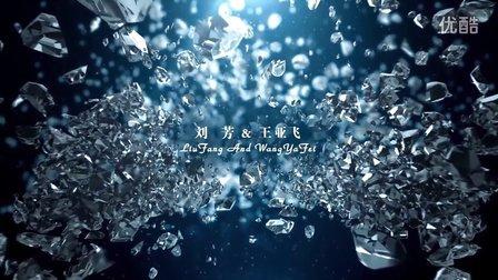 高端水晶钻石风格婚纱照相册 刘芳&王亚飞