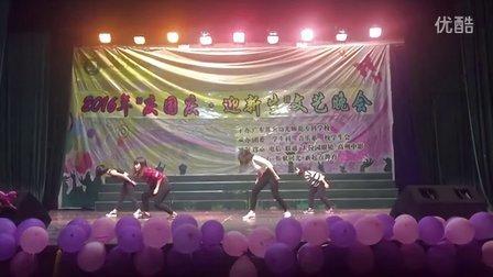 2016迎新晚会舞蹈monster