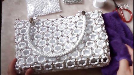 手工串珠:米珠串包视频欣赏及教程6第12节