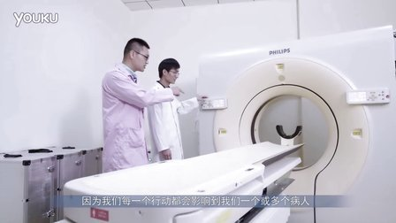 飞利浦中国质量基因宣传片