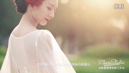真映像出品「All With U」婚礼电影ZHENStudio