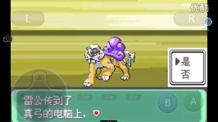 ep13! 爆炸狐狸Foxboom 【口袋妖怪漆黑的魅影pokemonPE】雷公!!!