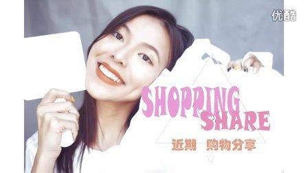 【VICTORIA】分享|近期购物分享(下)含福利:美妆+护肤+美甲+包包+生活