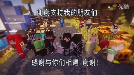 【黑猫】庆祝800粉丝纪念向视频