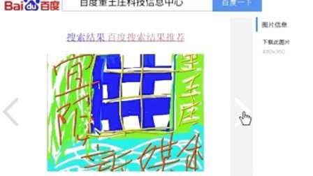 董王庄科技信息中心——宣传视频