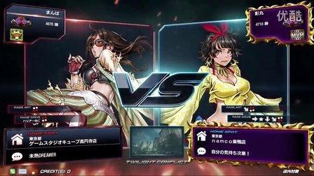 鉄拳7 FR 161009 まんば(カタリーナ) vs 影丸(ジョシー)拳帝戦