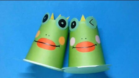 【可乐姐姐做手工】纸杯青蛙