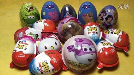 小猪佩琪玩具蛋 熊出没玩具蛋