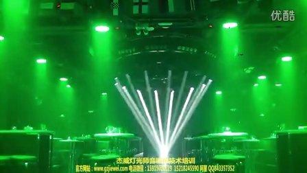成都兰桂坊蝗家一号酒吧开场灯光秀舞台灯光师培训酒吧灯光师培训