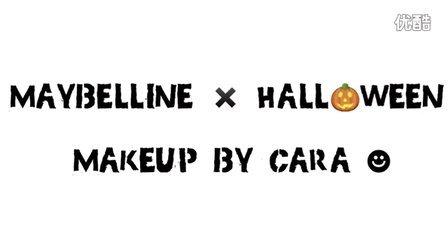 Maybelline x Halloween