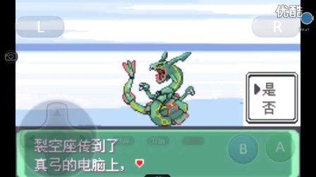 裂空座番外!!爆炸狐狸Foxboom 【口袋妖怪漆黑的魅影pokemonPE】