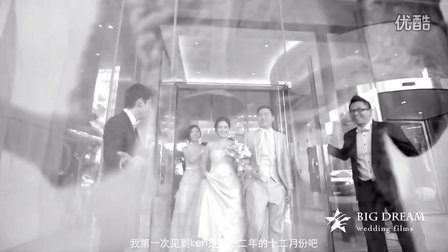 [ Ken & Ruo ]  Wedding Film